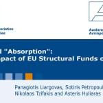 Konrad-Adenauer-Stiftung-Νίκος-Αποστολόπουλος